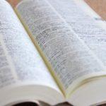 「出る順」の英単語帳がなぜダメなのかが、やっと分かったような気がする2019